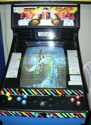 Upright Amp Sitdown Cabinet Arcade Games G L